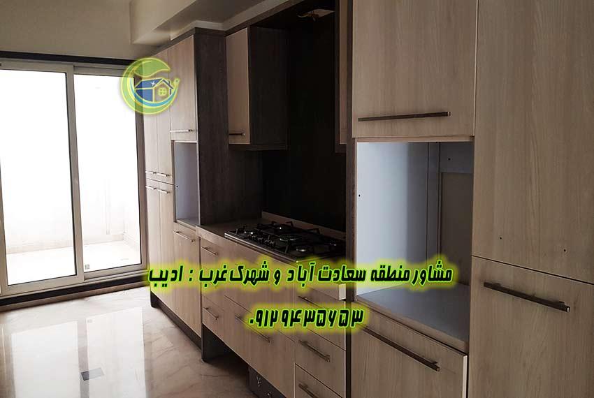 قیمت آپارتمان 218 متری بلوار 24 متری