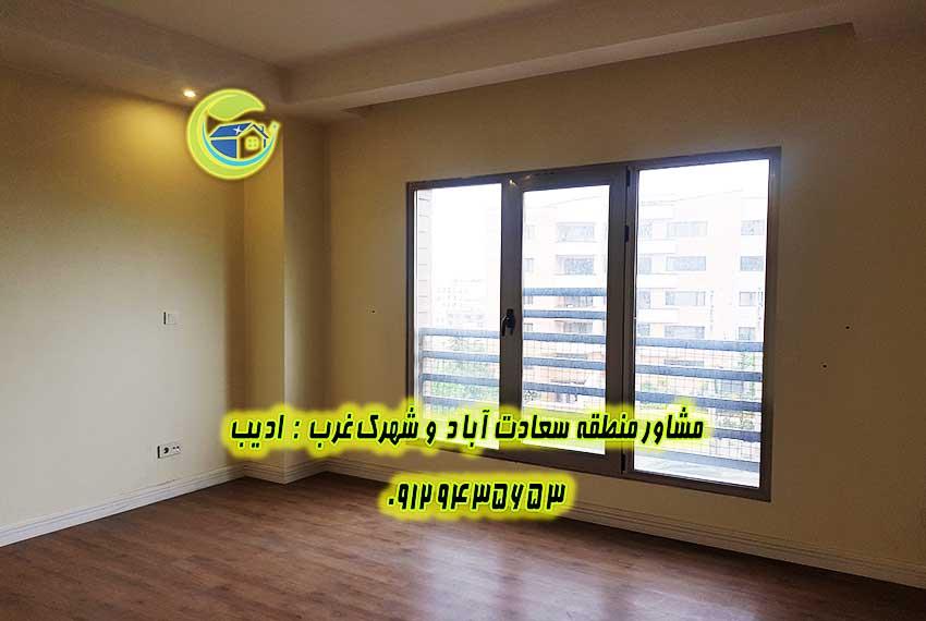 قیمت آپارتمان 3 خواب کوی فراز
