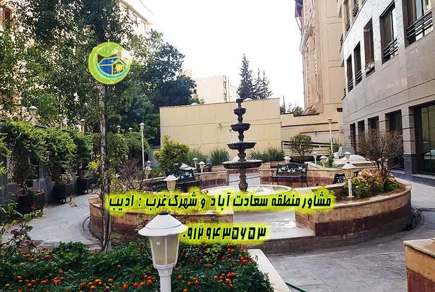آپارتمان برج مهر پزشکان 3 خواب