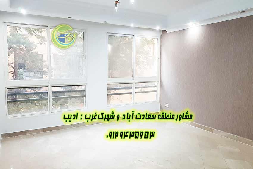 برج مهر سعادت آباد