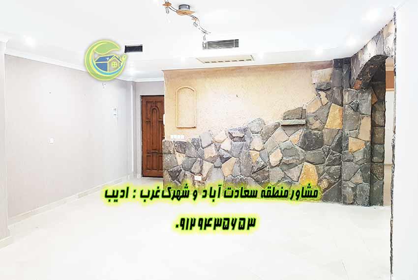 خرید آپارتمان برج مهر سعادت آباد