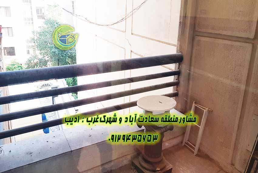 خرید آپارتمان برج پزشکان سعادت آباد