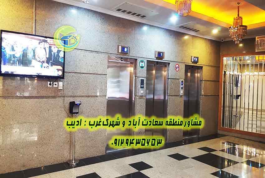 خرید اپارتمان برج مهر