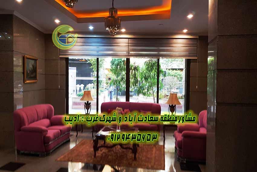 خیابان دوم سعادت آباد برج مهر