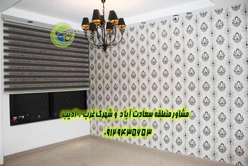 سند اداری 88 متر در سعادت آباد