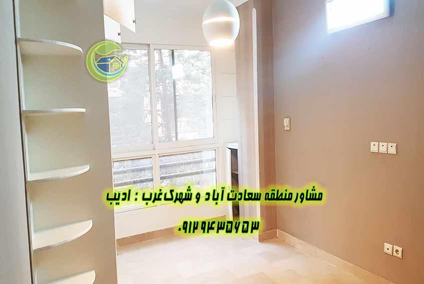 فروش آپارتمان برج مهر سعادت آباد