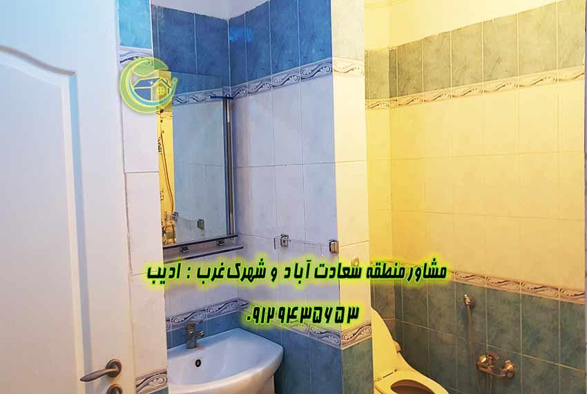 فروش آپارتمان برج پزشکان سعادت آباد