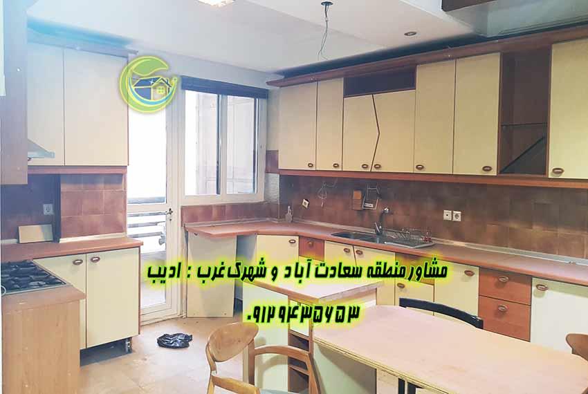 فروش آپارتمان برج پزشکان