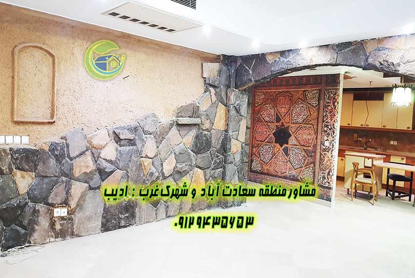 فروش آپارتمان برج پزشکان 170 متری