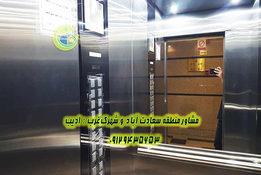 فروش آپارتمان برج پزشکان 170 متری 3 خواب