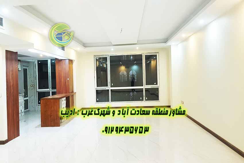 فروش آپارتمان 155 متر شهرک غرب
