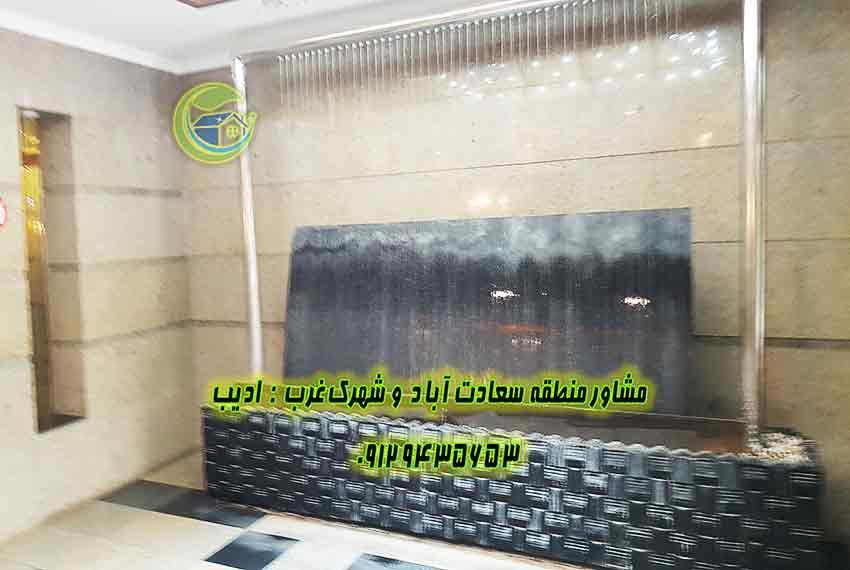 فروش اپارتمان برج مهر