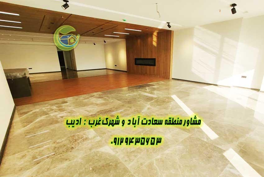 فروش اپارتمان 320 متر بلوار 24 متری
