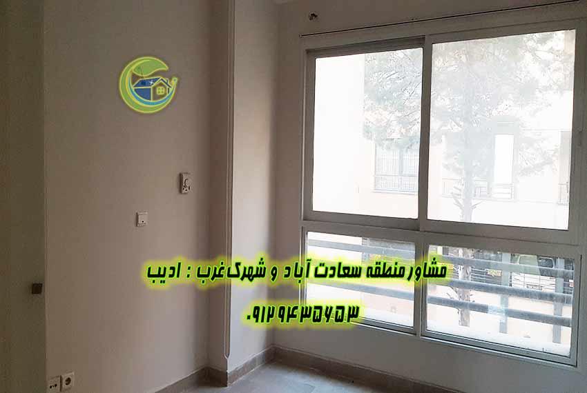 قیمت آپارتمان برج مهر سعادت آباد