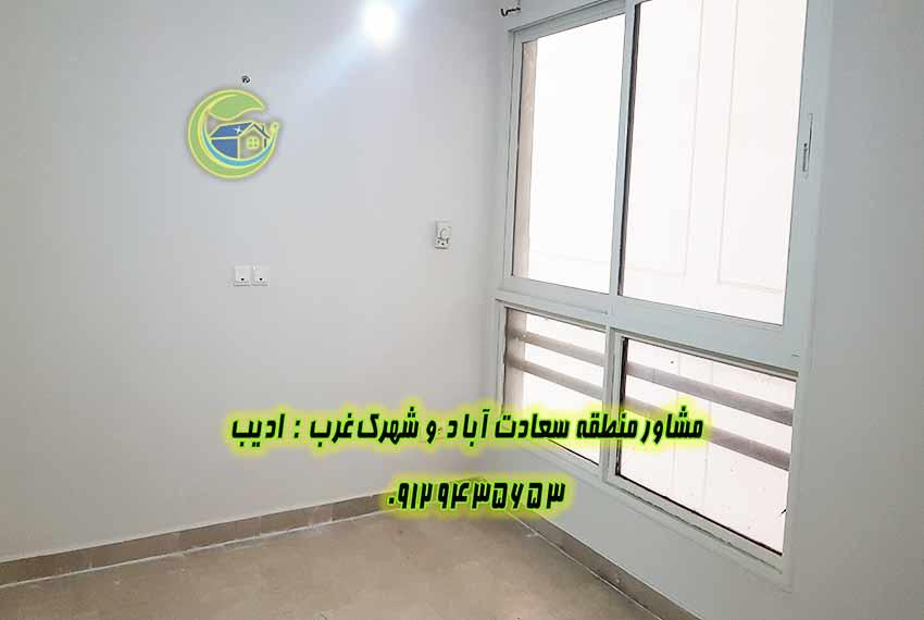 قیمت آپارتمان برج پزشکان سعادت آباد