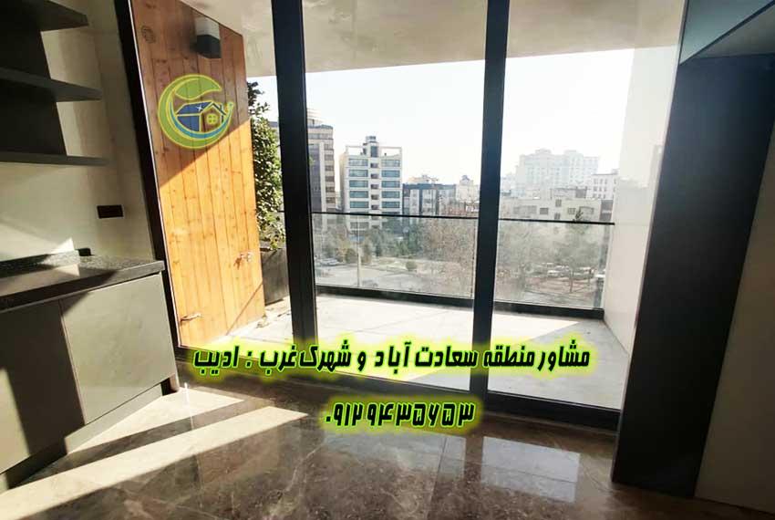 قیمت آپارتمان 320 متر بلوار 24 متری