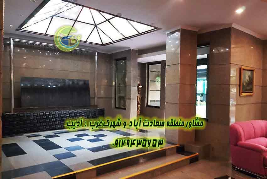 قیمت اپارتمان برج مهر