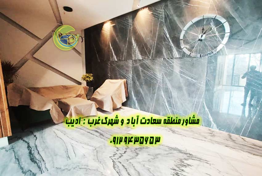 نرخ قیمت آپارتمان بلوار 24 متری