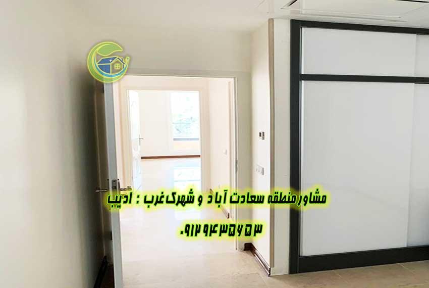 خرید آپارتمان مسکونی 105 متری برج ارکیده