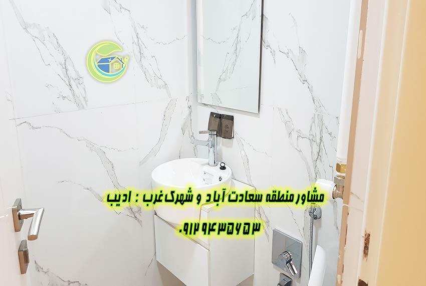 سعادت آباد 85 متر فروشی مروارید