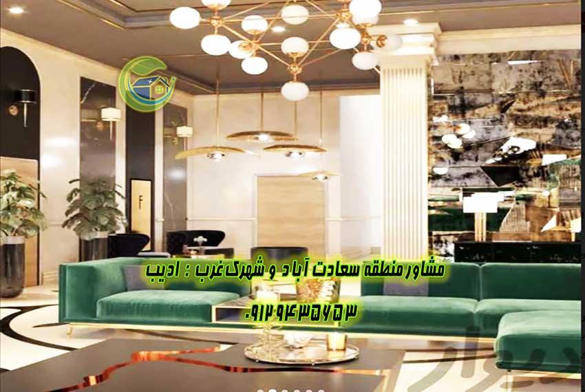 فروش آپارتمان مسکونی 105 متری برج ارکیده