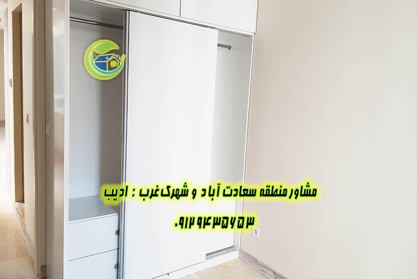 فروش آپارتمان 85 متری در مروارید