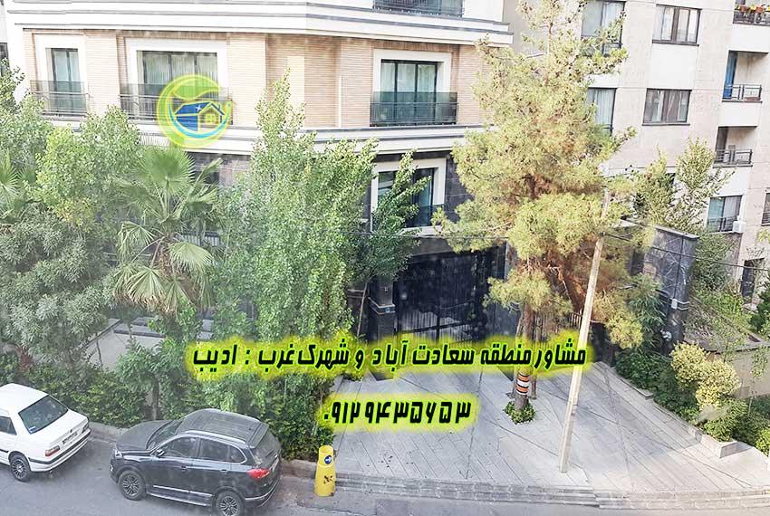 قیمت آپارتمان در سعادت اباد 85 متری