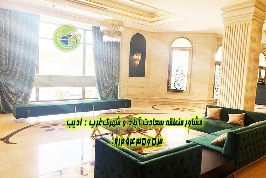 قیمت خرید و فروش آپارتمان برج ارکیده