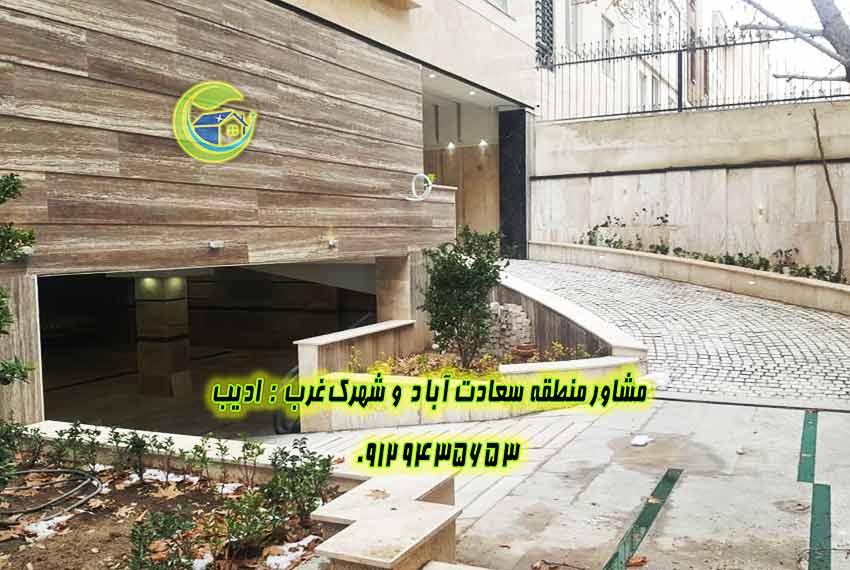 شهرک غرب چهارراه مسجد توحید ها 150 متری